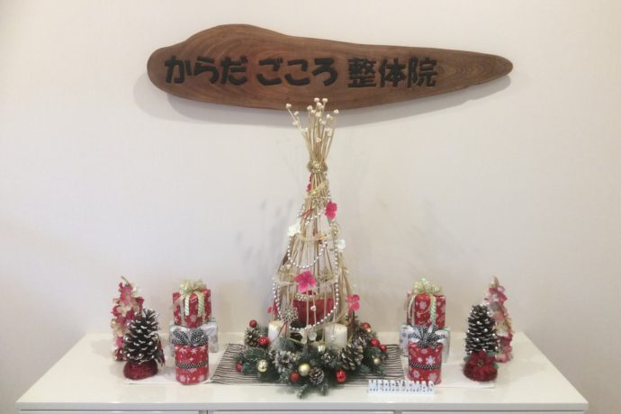 当院の待合室もクリスマスバージョンです。年始年末のお休みの日。