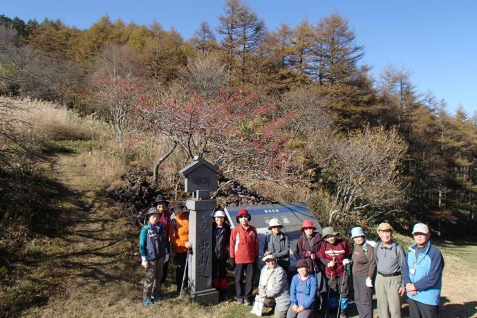 10/25(水)~10/27(金) 旧中山道 峠あるきの旅 和田峠 下諏訪宿